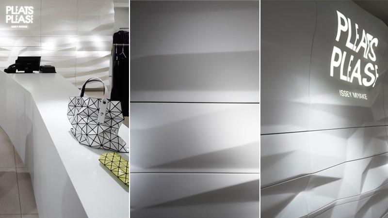 issey miyake london aeds ammar eloueini digit all studio. Black Bedroom Furniture Sets. Home Design Ideas